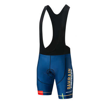 BAHRAIN 2019 Pro Cycling Shorts Ropa Ciclismo Hombre Team Summer Cycling Clothing Quick-Dry Short Sleeve Bicycle Pro Maillot - DISCOUNT ITEM  30% OFF All Category