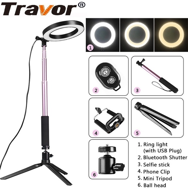 TRAVOR Ring Light 8 Inch LED Light Lamp 3-color Stepless Dimming USB Plug With Tripod For Studio Photography selfie Ringlight