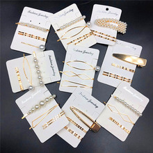 5 PCS / Set Korea Metal Full Pearl Hair Pins Women Clip Pin Barrette Headwear Hairpins Jewelry Accessories Ornament