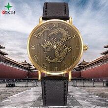 Chinese 12 Zodiac Male Wristwatch 2016 High Collection Value Gift 30M Waterproof Round Analog Fashion Casual Quartz Men Watch