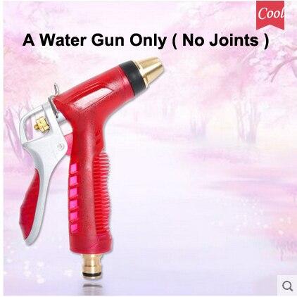 Eine Messing Schlauch Bewässerungspistole nur Gardena Arma Karcher Auto Wasserpistolen Gartenschlauch Sprayer Automotivo Wasser Düse pistole 7 modi