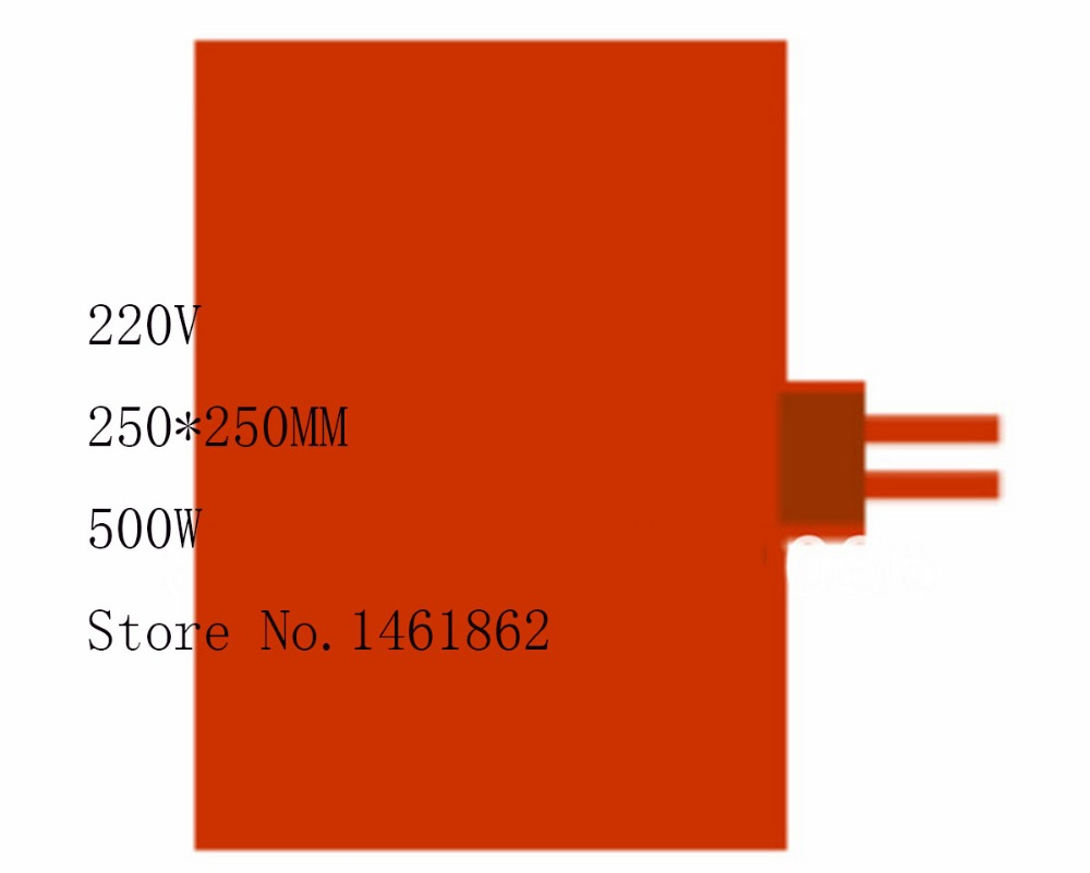 250X250mm,500W ,220V, Custom Design Flexible Silicone Rubber Heater, Silicone Heater rectangle  Auxiliary heating of oil pan, 200mm x 200mm 500w 110v ntc 100k custom design size silicone heater 3d printer heating auxiliary heating of oil pan tools film