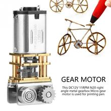 Brush DC Motor 12V Micro gear motor 11RPM N20 Right Angle Metal Gearbox Micro Gear Motor for 3D Printing Pen