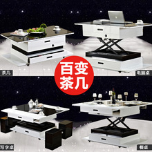 Coffee-Table Multifunction Mesas-De-Centro-Table Living-Room And Rectangle Minimalist