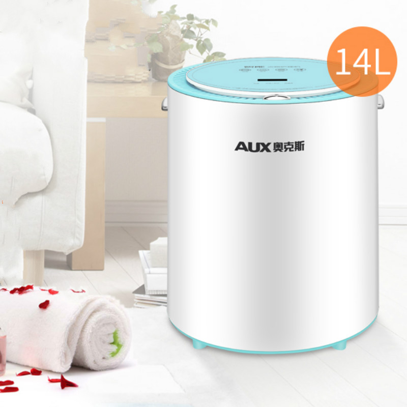 Aux Mini Electric Clothes Dryer Machine 14l 820w