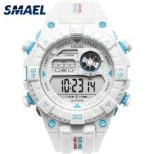 White Watch Sport Watches for Men Waterproof SMAEL Mens Army Watches Military Digital 1439 Sport Quartz Digital Watch Male Clock