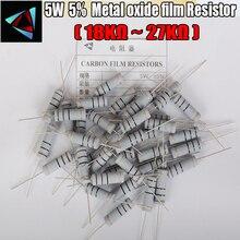 5PCS 5% 5W Metal oxide film Resistor 18K 20K 22K 24K 27K ohm Carbon Film Resistor