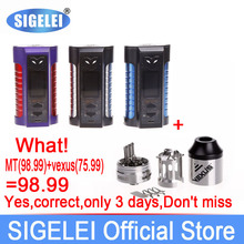 SIGELEI 2107 Newest e electronic cigarette MT + top grade tank VEXUS ATOMIZER Superpower 220W Newest Nice Design