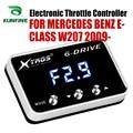 Автомобильный электронный контроллер дроссельной заслонки гоночный ускоритель мощный усилитель для MERCEDES BENZ E-CLASS W207 2009-2019 тюнинг частей