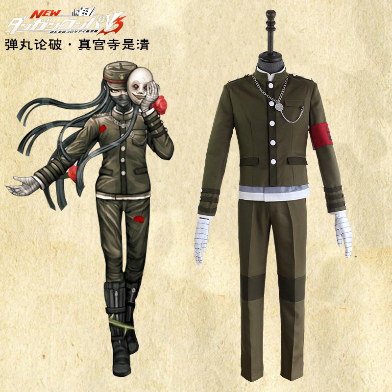 Aspiring Anime! New Danganronpa V3 Momota Kaito College Astronaut Uniforms Shinguji Korekiyo Cosplay Costume Suit Wig Mask Set