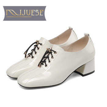 MLJUESE 2019 women pumps autumn spring Cow leather lace up beige color square toe low heels lady shoes party wedding size 34-42