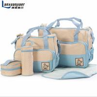 New High Quality 5 Each Set Hand Bags Diaper Nappy Durable Shoulder Bag Mummy Bag Mother