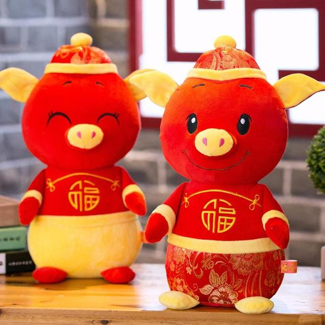 US $7 32 40% OFF| 2019 Pig Year China Dress Mascot Lucky Pig Kawaii Plush  Pig Soft Toys Chinese New Year Party Decoration Gift For Children Girl -in