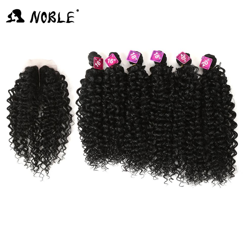Noble pelo sintético que teje negro 16-20 pulgadas 7 piezas / - Cabello sintético