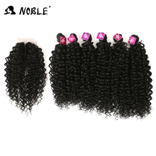 Шляхетний синтетичний волосся, що миє, чорний 16-20 дюйм 7шт. / Lot Афро-купринний кучерявий панчішці з закритою африканською мереживкою для жінок