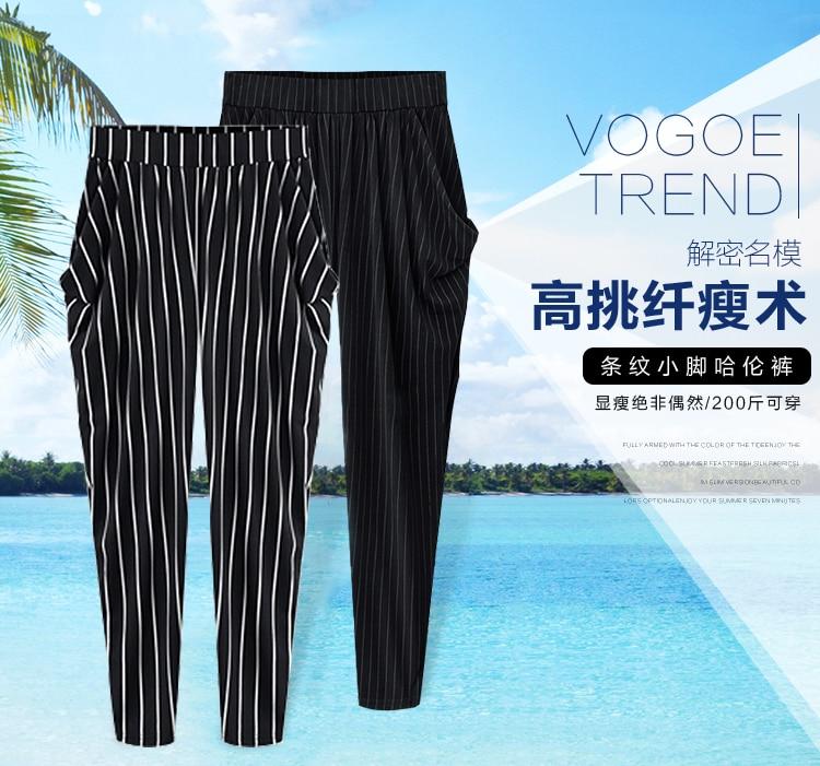 HTB1y5kbQVXXXXXuXFXXq6xXFXXXZ - FREE SHIPPNG Women Summer Pants High Waist Stripe JKP245