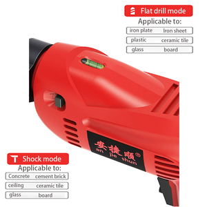 Image 4 - Electric hammer power tool multi function impact drill 220v household electric drill electric hammer dual use rotary tool