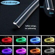 Free Shipping 5 Meter 10 Meter 3 mm Car Step Interior Light Super Bright Wings Side Glow optical Fiber