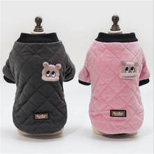 Summer Dog Clothes Soft Cotton Cat Vest Clothing Puppy Outfit Dog Clothes For Small Dog Cat Shirt pet dog Clothing lovely cotton dog vest for small dog grey
