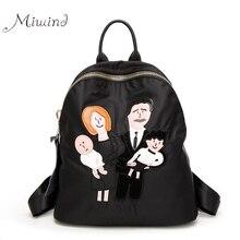 Высокое качество водонепроницаемый оксфорд черный рюкзак печати аниме женщины рюкзаки мужской мешок школы девочек-подростков ноутбук путешествия mochila