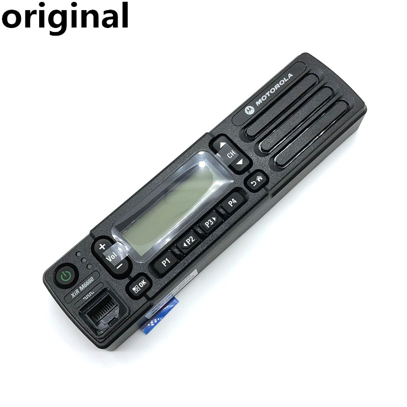 PMLN6441A Front Case For MOTOROLA XIR M6660 XPR 2500 CM300D Mobile Radio