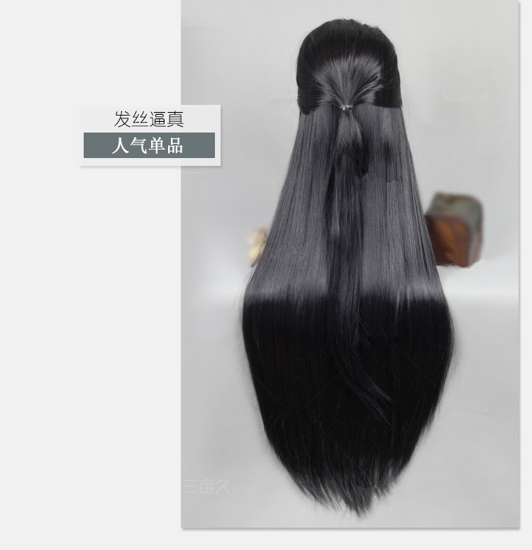 Alert 80cm Black Long Vintage Hair Chinese Ancient Dynasty Hair Cosplay Ancient Chinese Hair Anime Long Hair Warrior Cosplay Novelty & Special Use Costumes & Accessories