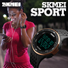 SKMEI Luxury Brand LED Digital Watch 50m Waterproof Military Sport Watches For Men Women Multifunctional Casual