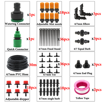 Muciakie 30 M Diy Automático Micro Sistema De Irrigação Por Gotejamento Kit Irrigação água Conjunto Com Ajustável Dripper Planta Jardim Ferramenta