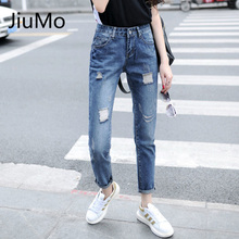 JiuMo NK-CK03 New 2017 Jeans Slim Fashion Casual Denim Trousers for Women Jeans with High Waist High Flare Pants