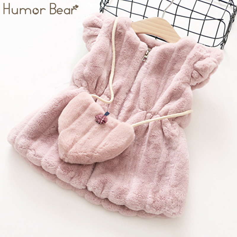 Humor Bear Girls Vest 2017 Winter Autumn New Brands Outerwear & Coats Childrens clothes Baby Kids Vest Wool Cloth With Soft Nap
