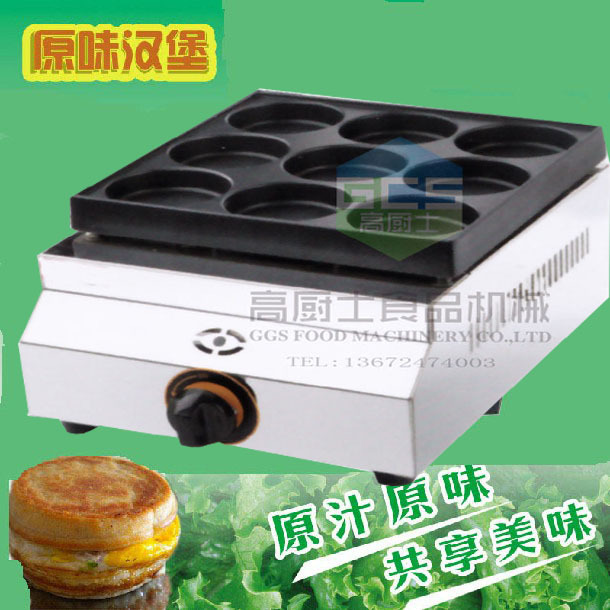 Free shipping gas type 12 hole bean cake Maker machine Layer cake machine hamburger machine free shipping gas type 16 hole layer cake machine pattern in bottom waffle machine