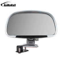 Car Side Rear View Wing Mirror Vehicle  Blind Spot Square Flat Silver Wide Angle Mirrors