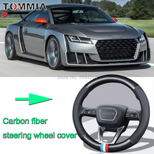 38CM Size M Rubber Carbon Fiber Leather Car Steering Wheel Cover Non-slip breathable For Audi TT
