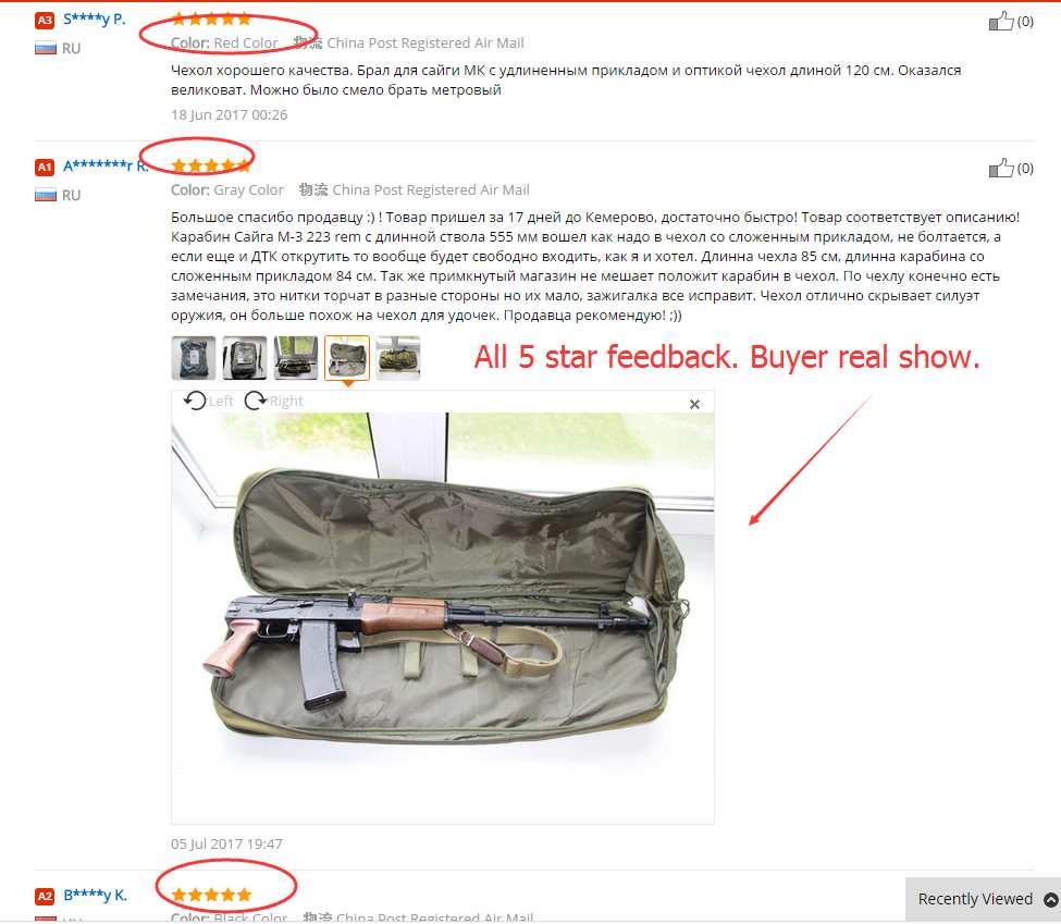 94cm tiro do exército airsoft sniper rifle