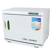 Shellhard 23L Hot Towel Warmer UV Sterilizer Box Cabinet Disinfection Heater Hotel Salon Spa Nail Art