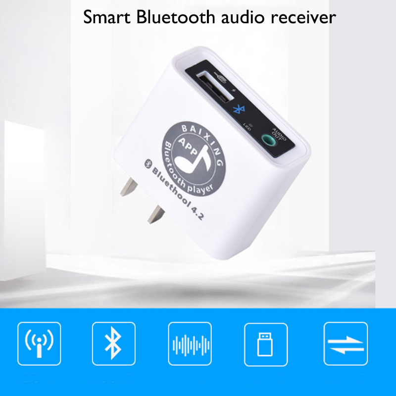 E4064 Bluetooth receiver 2