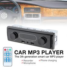 FM/USB/Sd ディスプレイ TF/ 入力レシーバサポート