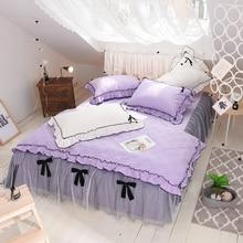 New Korean Princess Style Purple White Pink 100% Cotton Bedding Set Duvet Cover Black bow Gray Gauze Bed Skirt Pillowcases 4pcs