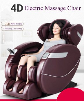 4D Household Full-body Massage Chair Multifunctional Small New Full-automatic Electric Kneading Luxury Manipulator