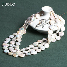 JIUDUO Necklaces Hot Excellent 16-17mm White&Little Pink Color Cultured Irregular Long Freshwater Pearl Necklace Free Shipping