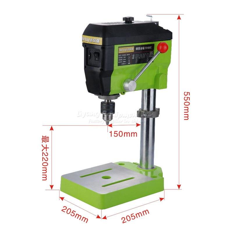 RU no tax 220 V Qualità Mini Trapano Elettrico A Velocità Variabile Micro Drill Press Grinder Perla Gioielli FAI DA TE 5168E