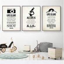 Pósteres e impresiones Vintage La vida es como la risa de la bicicleta citas niños habitación decoración Cuadros decoración salón colgante arte de pared Retro