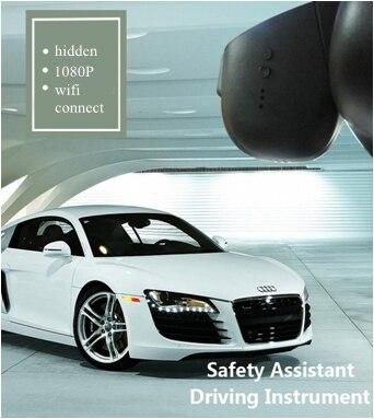 plusobd wifi car camera for audi a4 a5 a6 a7 q5 a8 q7 dash. Black Bedroom Furniture Sets. Home Design Ideas