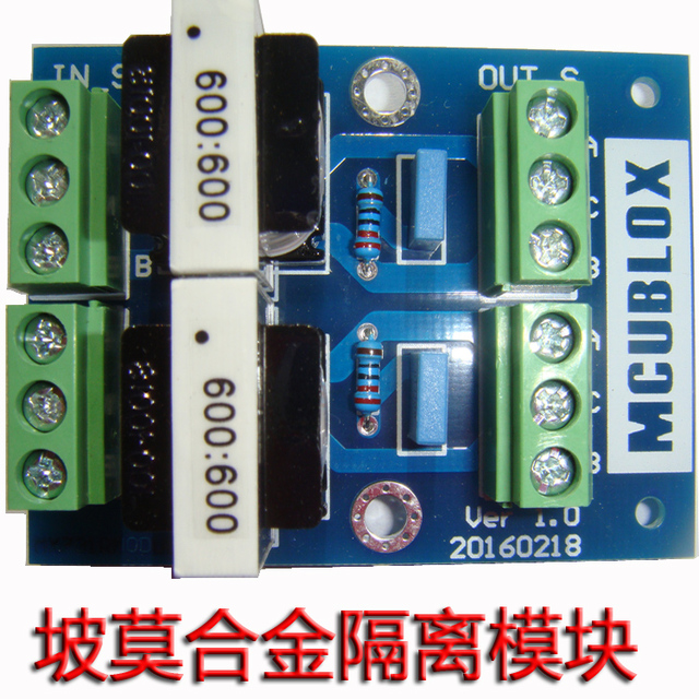 Audio common isolation module Connection type 600:600 Audio transformer