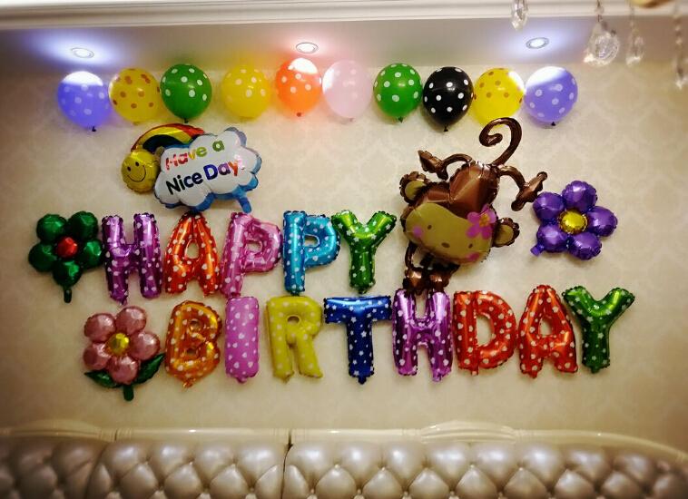 monkey 1st birthday decorations 7