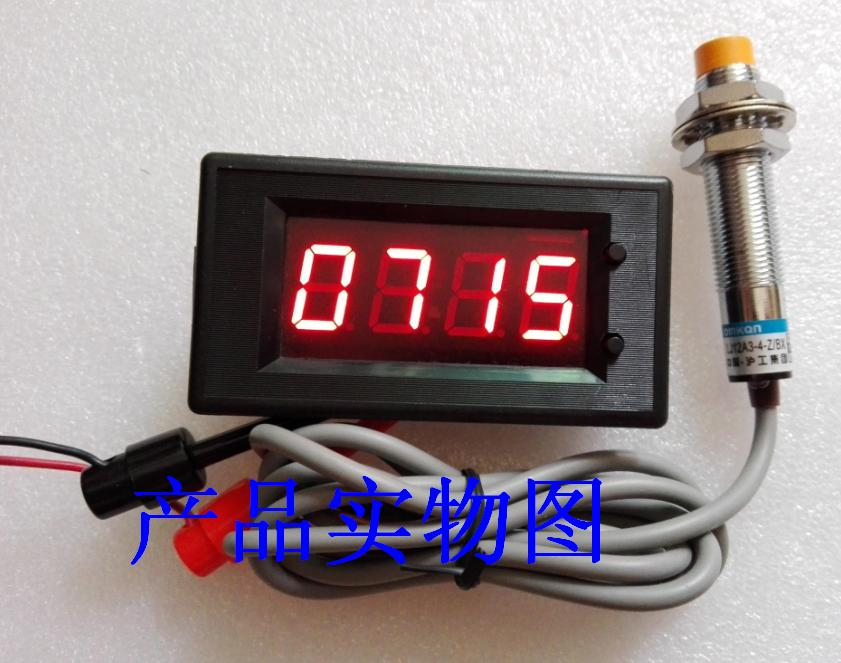 DC12V electronic alarm counter, programming alarm 4 digital display, automatic reset 1, support a variety of input цены