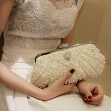 Luxury Pearl White and Champagne Evening Clutch Bag Women Elegant Handbag Gorgeous Bridal Wedding Party Purse Bag