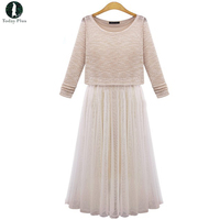 2017 Fashion Women Summer Spring Autumn Beautiful Party Dress Ladies Princess Gauze Dresses Vestidos Two Piece