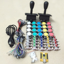 Arcade game LED DIY kit for 2 players: 2* HAPP style joysticks & 20 * LED buttons & 2 player PC encoder USB to jamma 2 players diy arcade joystick kits with 20 led arcade buttons 2 joysticks 2 usb encoder kit cables arcade game parts set