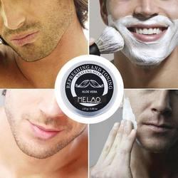 Мужской мягкий крем для бритья мыло для бритья для мужчин крем для бритья мыло инструмент для чистки лица 110 г новейший